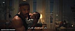 فیلم کرید 2 - Creed 2 2018 با زیرنویس فارسی
