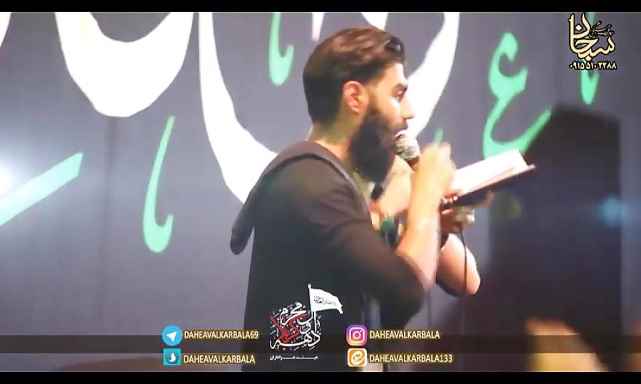 محمود عیدانیان شور زیبای صاحب شوکت علی، یل با هیبت علی... فاطمیه 97