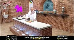 آموزش آشپزی طرز تهیه آش...
