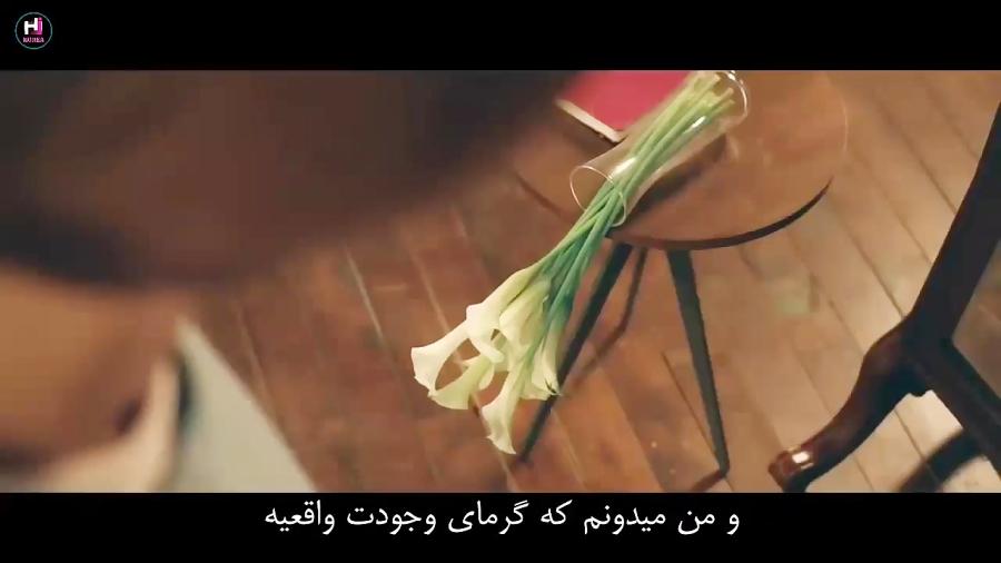 موزیک ویدیو گروه کره ای بی تی اس با زیرنویس فارسی