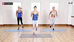 ورزش در منزل - 15 دقیقه ایروبیک در منزل