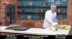 آموزش آشپزی طرز تهیه بر...
