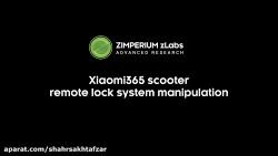 هک اسکوتر برقی شیائومی M365