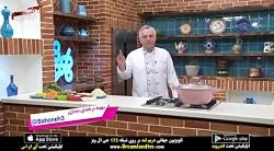آموزش آشپزی طرز تهیه سو...