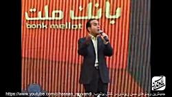 گلچین جدید کنسرت بمب خنده حسن ریوندی سلطان خنده ایران