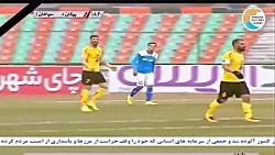 خلاصه بازی پیکان 0-1 سپاهان (لیگ برتر ایران - 1397 98)