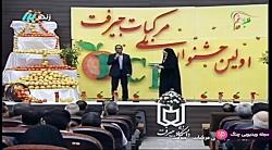برنامه فرهنگی و هنری شب...