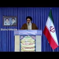 پاسخ امام جمعه کرج به توهین مشاور حسن روحانی به شهدای حادثه تروریستی زاهدان