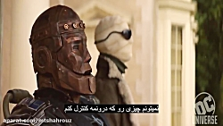 تریلر سریال دووم پاترول Doom Patrol 2019 با زیرنویس فارسی