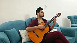 آکورد گیتار نشسته ام با...