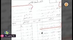 فوتبال 120 - سرگذشت حکیم ...