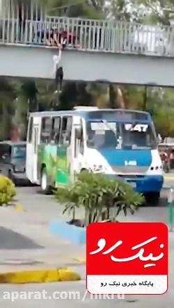 راننده اتوبوس زنی که قصد خودکشی داشت را نجات داد