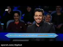 سوتی شرکت کننده مسابقه برنده باش محمدرضا گلزار