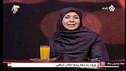 خیابان جام جم - عوامل محله گل و بلبل