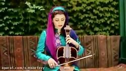 موسیقی  ارام