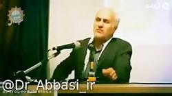 تمدن زنازادگان | استاد حسن عباسی
