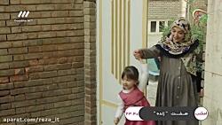 سریال لحظه گرگ و میش - قسمت بیست و سوم 23
