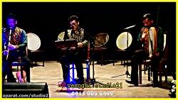 گروه موسیقی سنتی آوای ب...