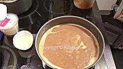 آموزش درست کردن کیک ساده خانگی در سه سوت - How To Make Very Easy Cake