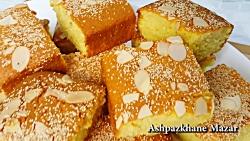 آموزش درست کردن کیک جواری در خانه | Corn Cake