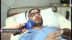 مجروحان حادثه تروریستی زاهدان در هوشیاری کامل