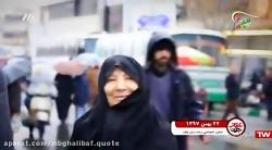 برنامه تلویزیونی | حضور دکتر قالیباف در برنامه بدون توقف - قسمت 3