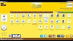 نرم افزار حسابداری محک Mahaksoft.com