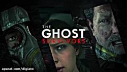 بسته الحاقی Ghost Survivals