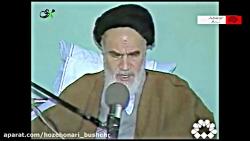 دهه انقلاب 97 - حوزه هنری...