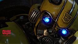 آنونس «بامبلبی Bumblebee»