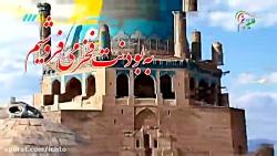 احیای بناهای تاریخی
