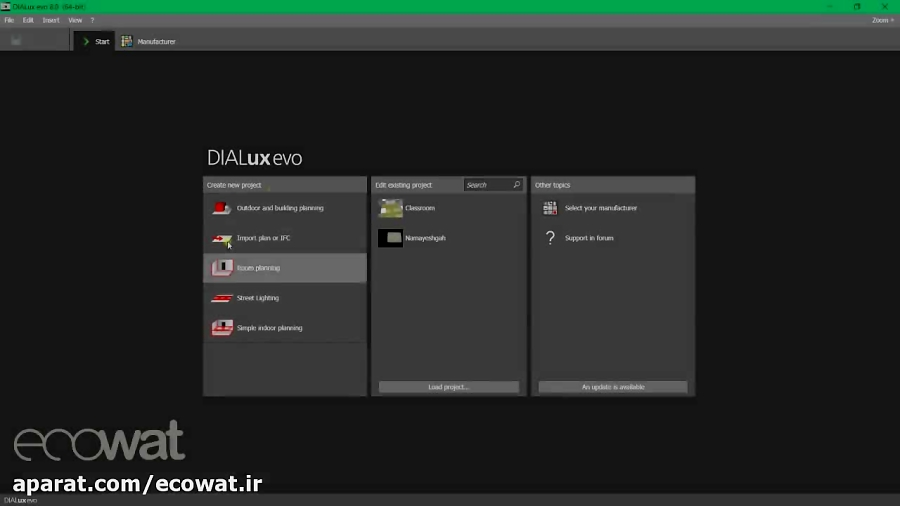 Dialux Evo آموزش نرم افزار دیالوکس - آموزش طراحی برج نوری