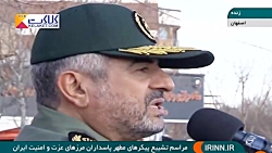 هشدار جدی فرمانده سپاه به پاکستان