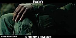 آنونس فیلم سینمایی «سرپرست»