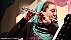 صدای میدان نقش جهان با اجرای گروه موسیقی دانمارکی