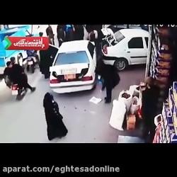 له شدن زن و شوهر زیر خودرو
