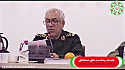 نمایشگاه ملی دست آورد های انقلاب اسلامی و دفاع مقدس در ۴۰ سالگی انقلاب
