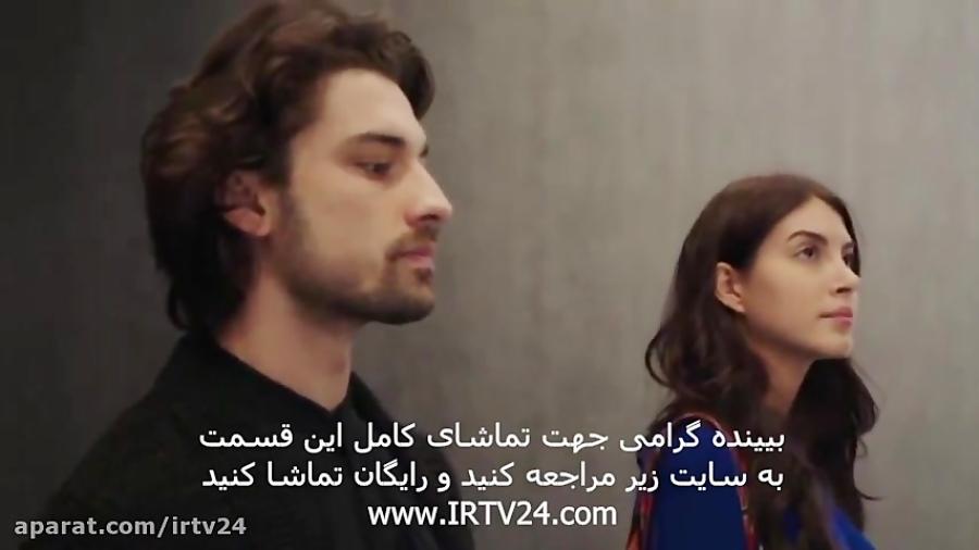 سریال فضیلت خانم دوبله فارسی قسمت 76 Fazilat Khanoom Part