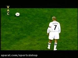 آموزش فوتبال با دیوید بکهام- پارت1
