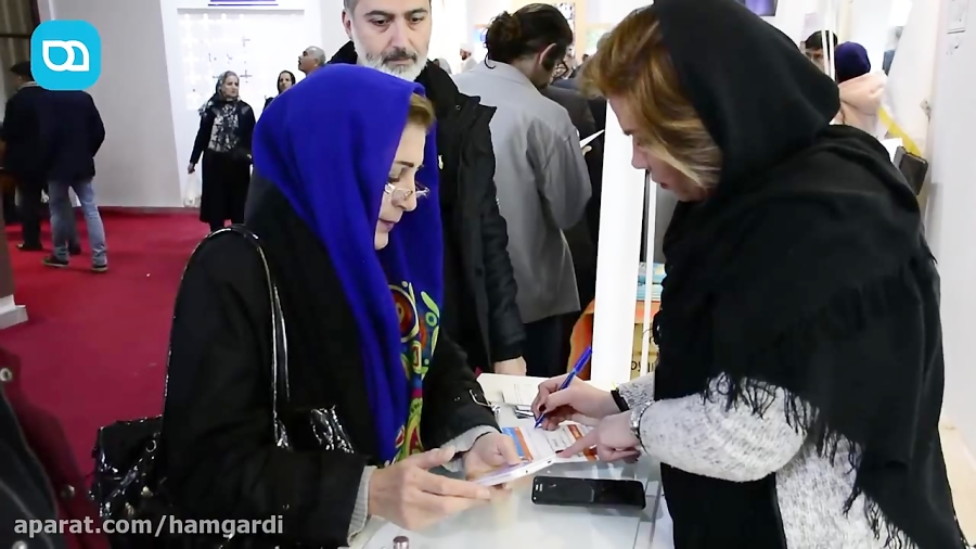 دوازهمین نمایشگاه گردشگری از دریچه دوربین همگردی - شیراز گردی