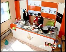 آشپزی: کاناپ مارگاریتا