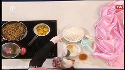 آشپزی - چشمی پلو