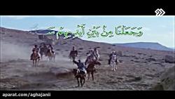 سوره یس ( یاسین) صراط ال...