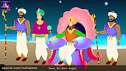 شاهزاده یاقوتی - داستان های فارسی - قصه های کودکانه