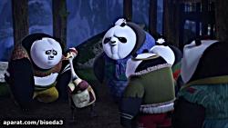 فصل 1 قسمت 8 انیمیشن سریالی پاندای کونگ فو کار: پنجه های سرنوشت با دوبله فارسی