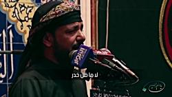 یا أم البنین   عربی، فارسی   قحطان البدیری