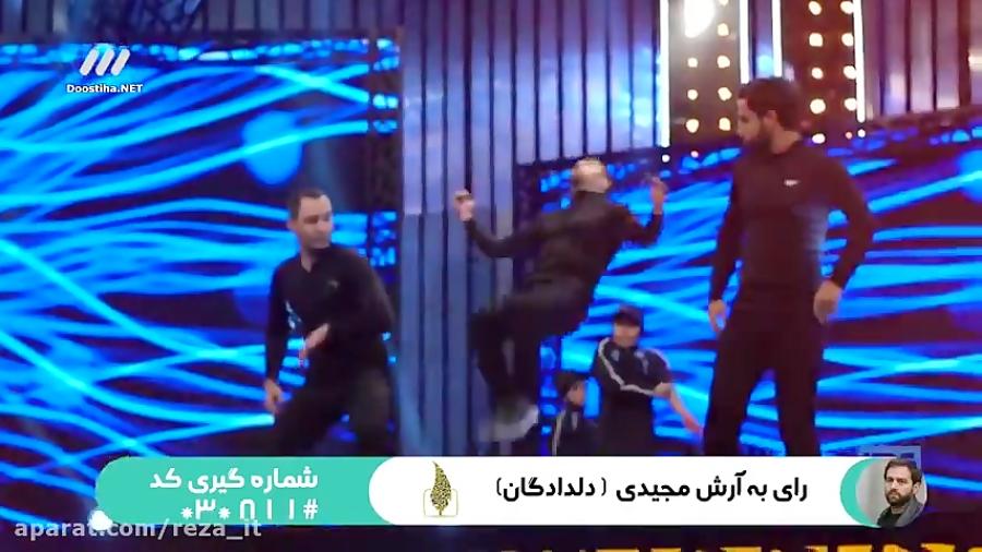 مسابقه عصر جدید - فصل 1 قسمت 1 - اجرا: احسان علیخانی