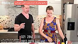 آموزش آشپزی-بهترین دستور پخت غذاهای گوشتی