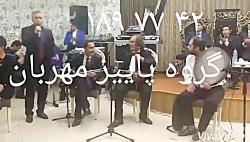 موزیک چهارشنبه سوری یل...