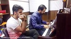 آموزشگاه موسیقی هنر او...
